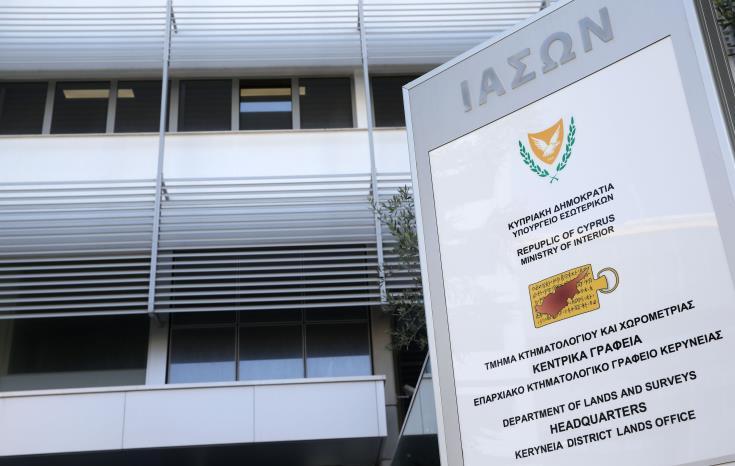 Η απάντηση του Υπουργείου Μεταφορών στη δημοσίευση «Φ» για τον διαγωνισμό κεντρικών γραφείων κτηματολογίου