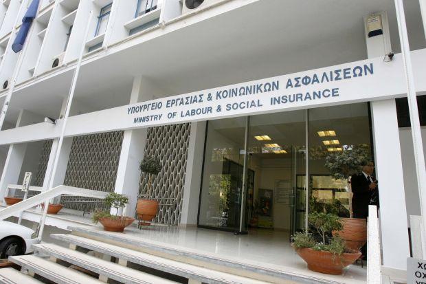 Υποβλήθηκαν αιτήσεις για ειδικά προγράμματα του Υπουργείου Εργασίας