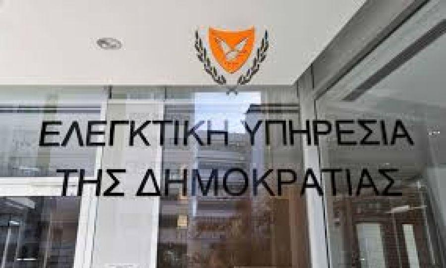 Ελεγχος.  Έλλειψη ελέγχου επί των εξελίξεων στο δήμο Sotira